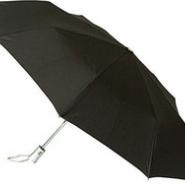 Зонт складной с автоматической системой открывания и закрывания, черный